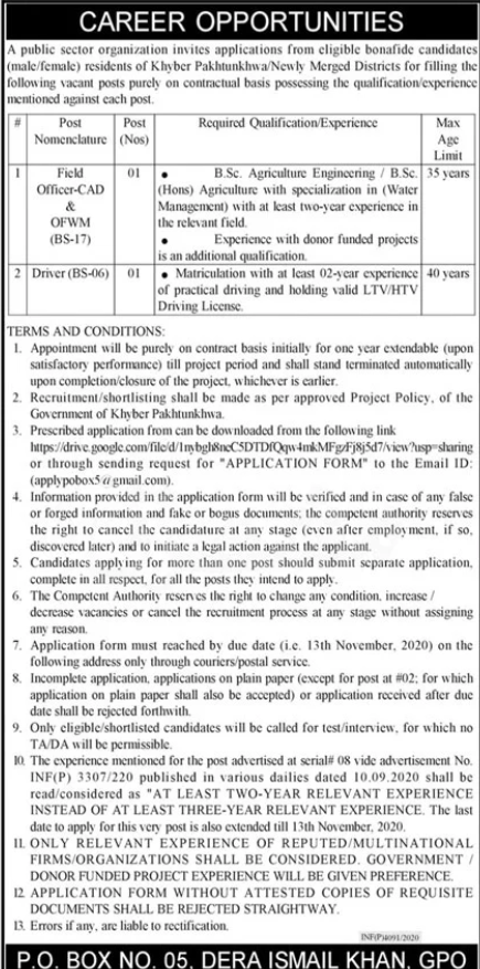 BSc Hons Agriculture Pass job For Officer CAD & OFWM in A Public Sector Organization in Dera Ismail Khan for KPK candidates -2020