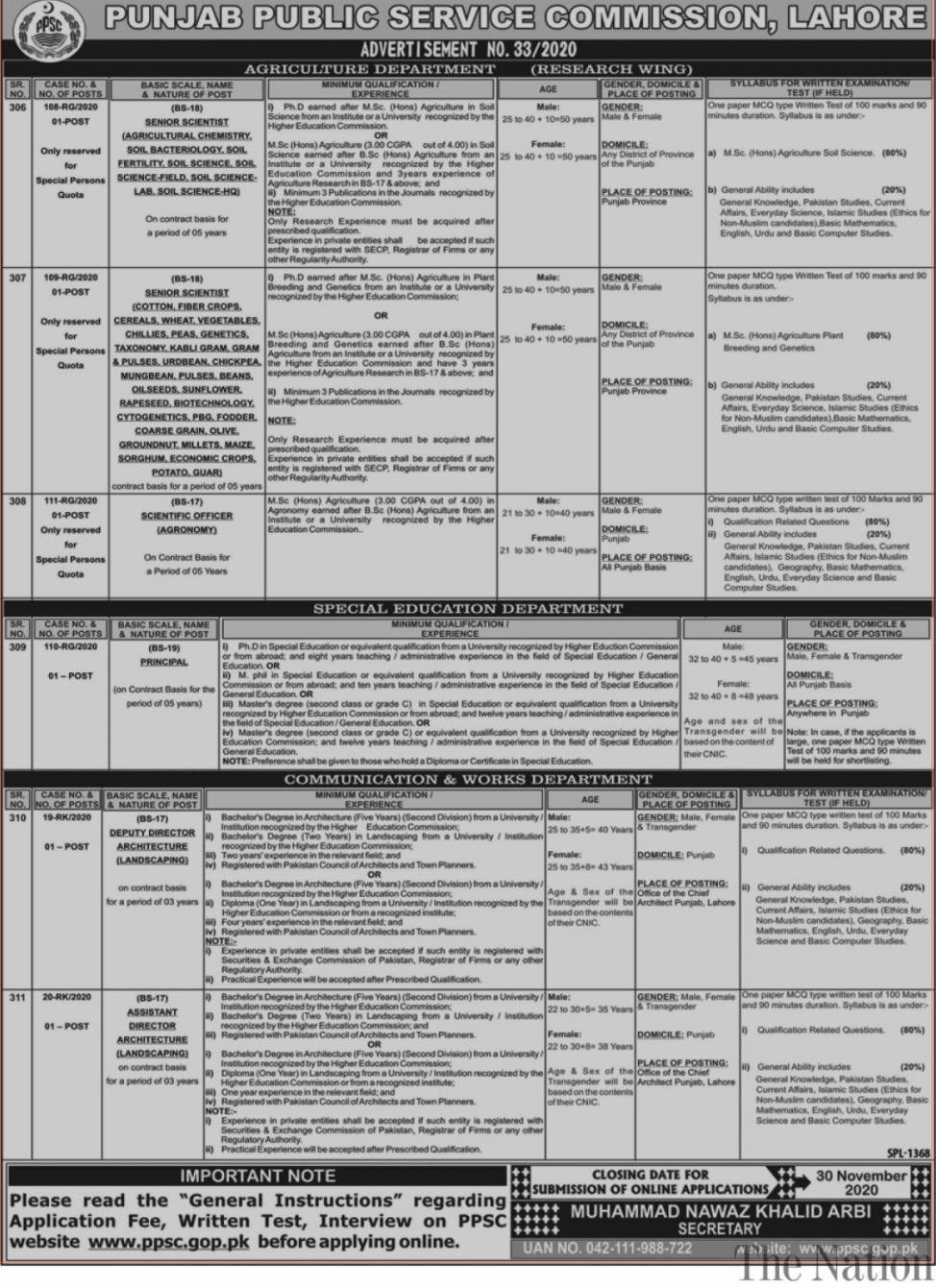 PhD Pass job For Senior Scientist Gram & Pulses in Agriculture Department in Punjab for Punjab candidates -2020