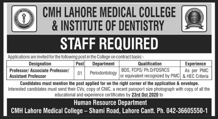 FDSRCS Pass job For Associate Professor in CMH Lahore Medical College & Institute of Dentistry in Lahore for Pakistan candidates -2020