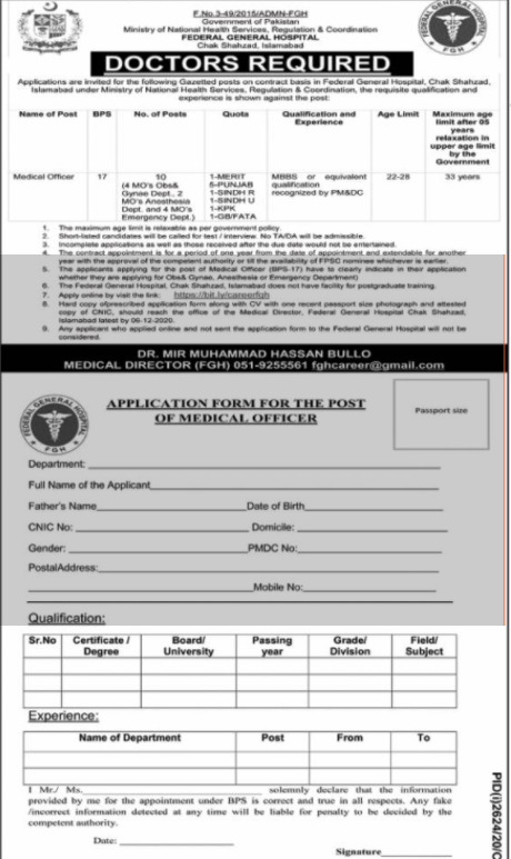 MBBS Pass jobs For Medical Officer in Federal General Hospital in Islamabad for Sindh candidates -2020