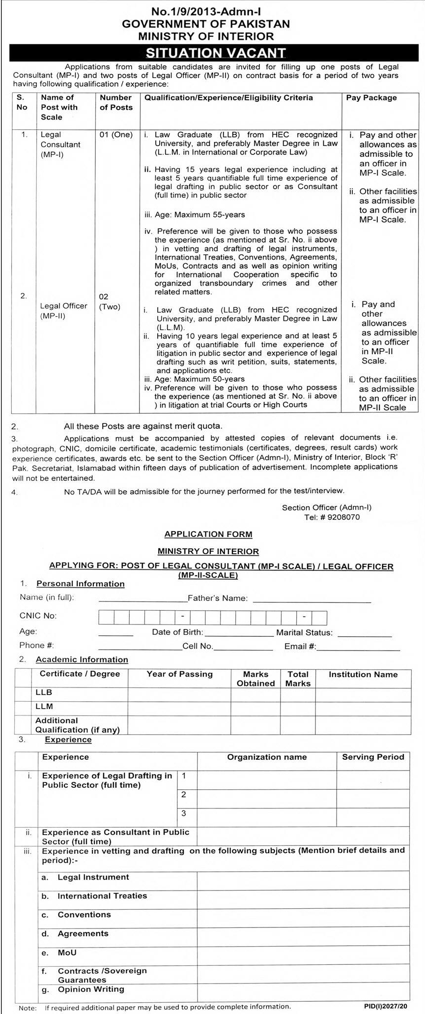 LLM Pass jobs For Legal Officer in Government of Pakistan Ministry of Interior in Islamabad for Pakistan candidates -2020