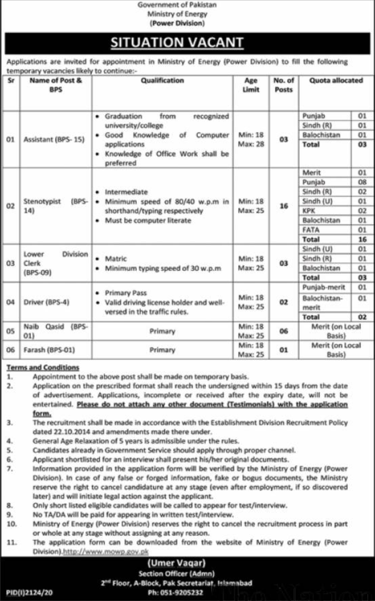 B Com Pass job For Assistant in Govt of Pakistan Ministry of Energy in Islamabad for Balochistan candidates -2020