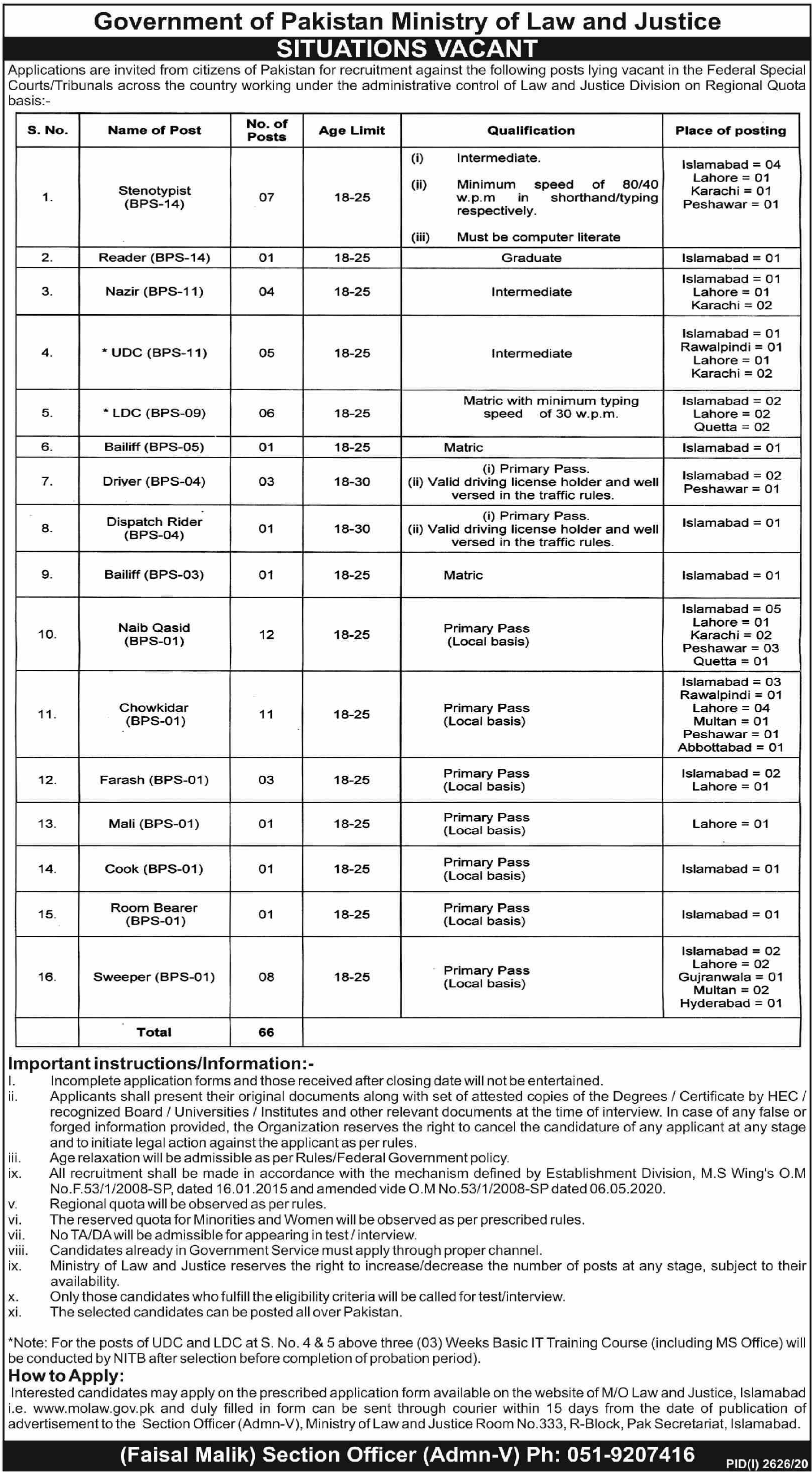 Primary Pass jobs For Farash in Govt of Pakistan Ministry of Law and Justice in Islamabad for Pakistan candidates -2020