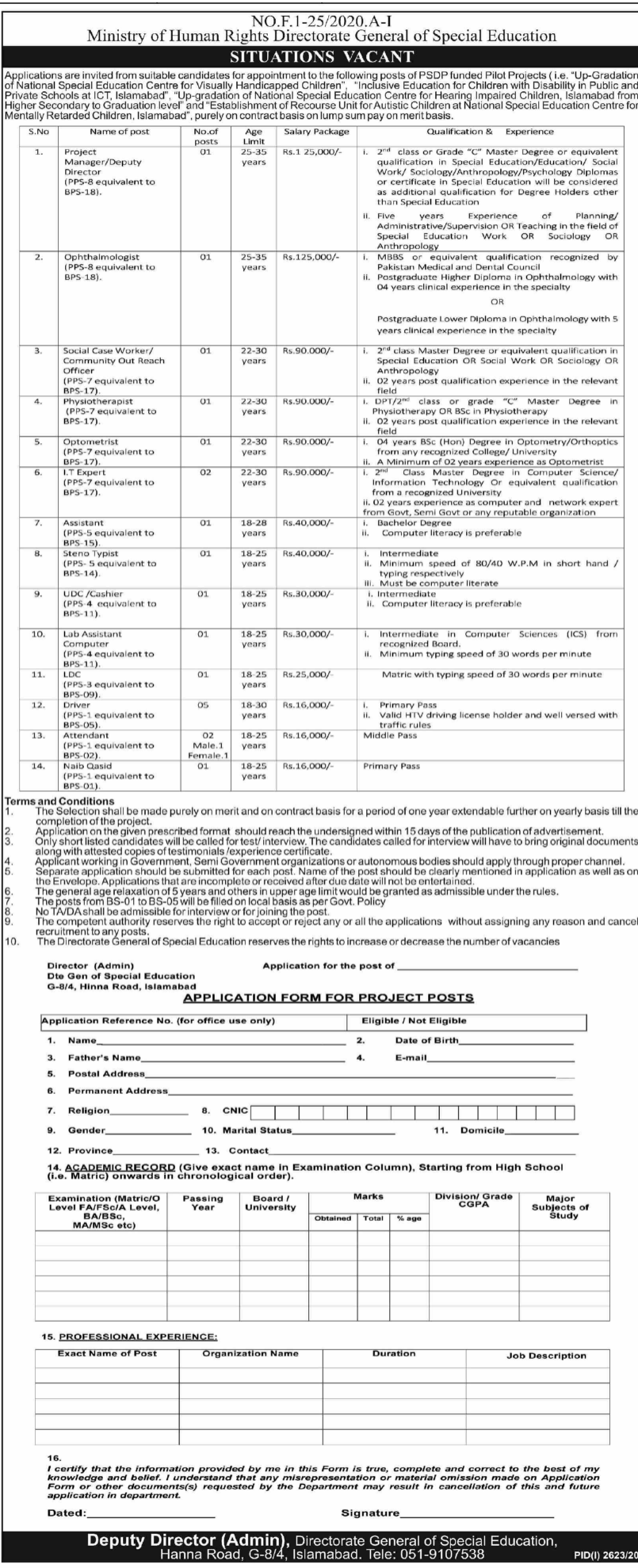 Project Manager Job in Ministry of Human Rights Directorate General of Special Education in Islamabad for Pakistan Candidates -2020