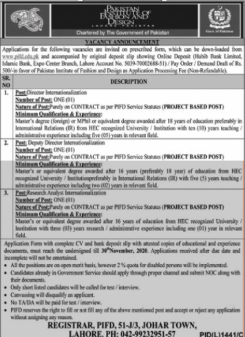 Master Degree Pass job For Director Internationalization in PIFD in Lahore for Pakistan candidates -2020