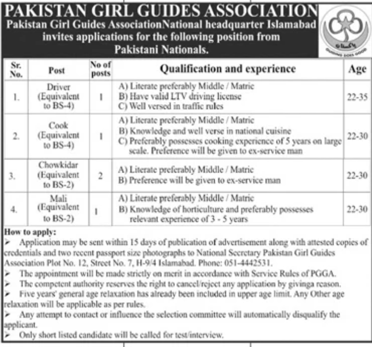 Cook Job in Pakistan Girl Guides Association in Islamabad for Pakistan Candidates -2020