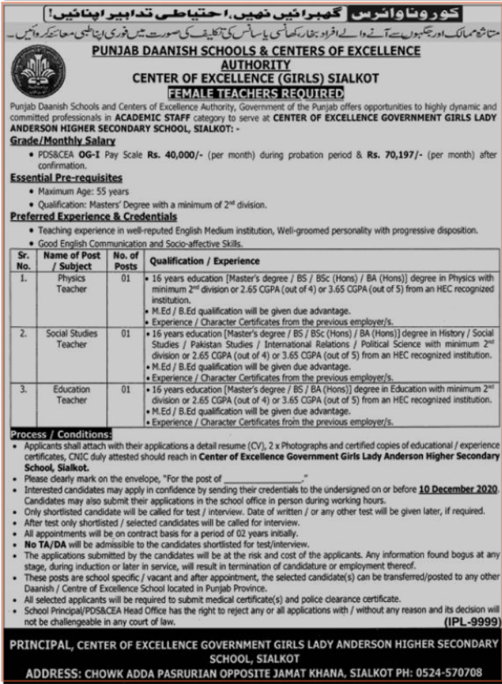 BA in History Pass job For Social Studies Teacher in Punjab Daanish Schools & Centers of Excellence Authority in Sialkot for Sialkot candidates -2020
