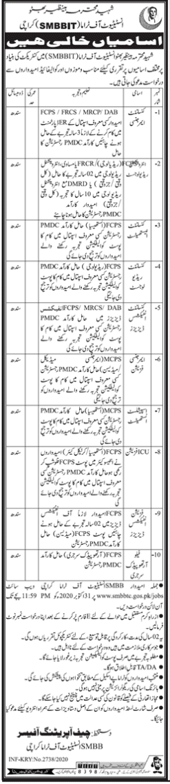 DAB Pass job For Consultant Infection Diseases in Shaheed Muhtarma Benazir Bhuttu Institute of Trauma in Karachi for Sindh candidates -2020