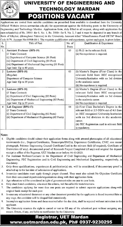 Masters Degree Pass jobs For Lecturers in University of Engineering & Technology in Mardan for Pakistan candidates -2020