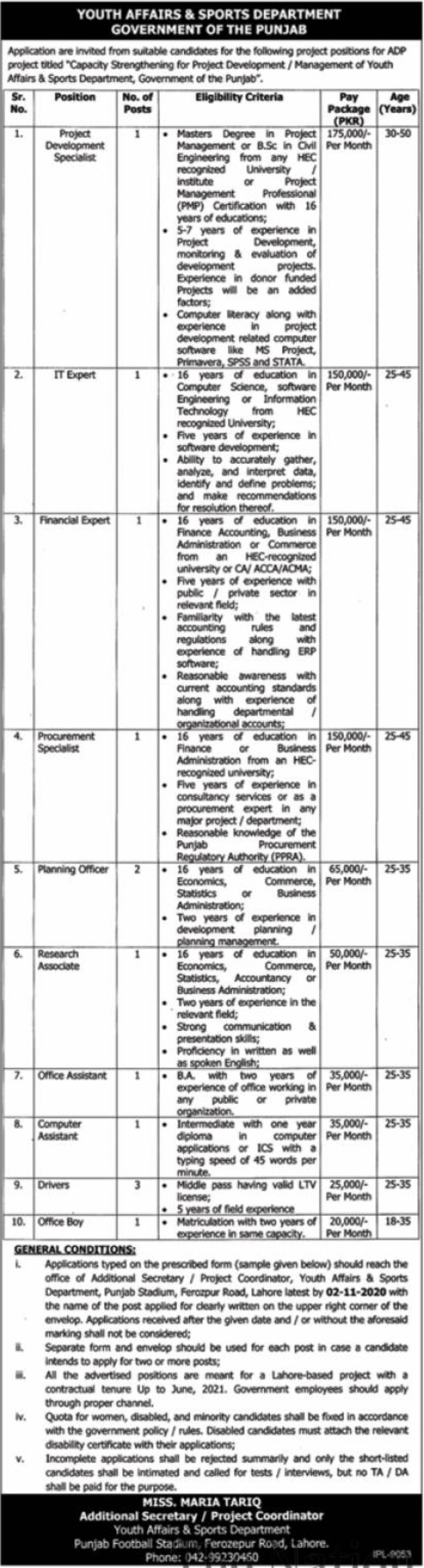 I Com Pass job For Computer Assistant in Youth Affairs & Sports Department Government of The Punjab in Lahore for Pakistan candidates -2020